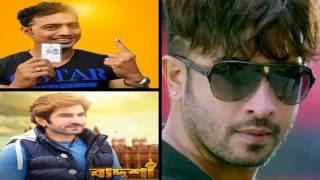 জিতের চাইতেও শাকিব খানকে এগিয়ে রাখলেন দেব | Shakib Khan | Actor Jeet | Actor Dev | Bangla News Today