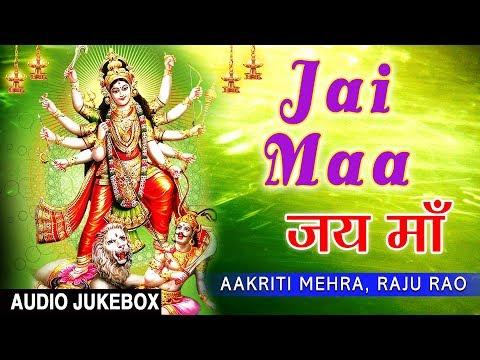 Xxx Mp4 JAI MAA I Devi Bhajan I AAKRITI MEHRA RAJU RAO I Full Audio Songs Juke Box 3gp Sex