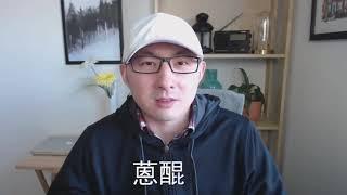 周周侃HOT | 扬州又出蹊跷事故,中国化工灾难频发的一个合理推测