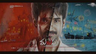 Malupu Official Theatrical Trailer