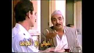 مسلسل ( خيــــــــــــــــانة ) للكاتب : محمود الطوخي - الحلقة الأولى