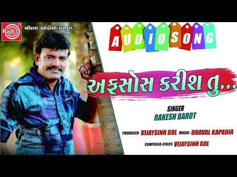 Xxx Mp4 Afsos Karish Tu Rakesh Barot New Latest Gujarati Song 2018 Ram Audio 3gp Sex