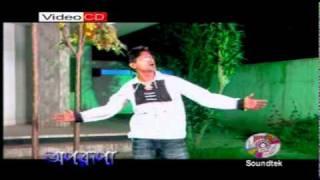 bangla song oporupa asif jibon.qatar@yahoo.com