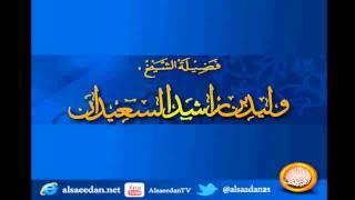 إذا قصد الإنسان مكة لعمل ثم أراد العمرة من أين يحرم ؟