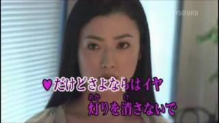 洒落た関係/内田あかり&徳久広司Cover yositaka&eririn