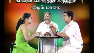 Lollu Sabha - Marital Show   Part 01