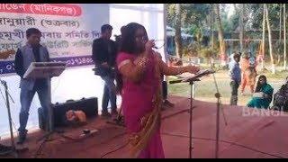 O bondhu tumi koi koi re ও বন্ধু তুমি কই কই রে Bangla Song 2018