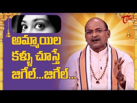 Xxx Mp4 Dr Garikapati Narasimha Rao TeluguOne 3gp Sex