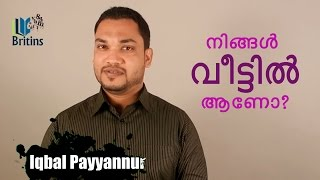 Spoken English in Malayalam- Level 1, Day 17