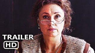 THE TEACHER Trailer (Corrupted Teacher - True Story) 2017