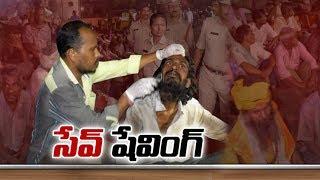 అనాథలు, బిచ్చగాళ్లకు క్లీనింగ్, షేవింగ్ ప్రోగ్రామ్ | Rajahmundry Police Conduct Shave Programme
