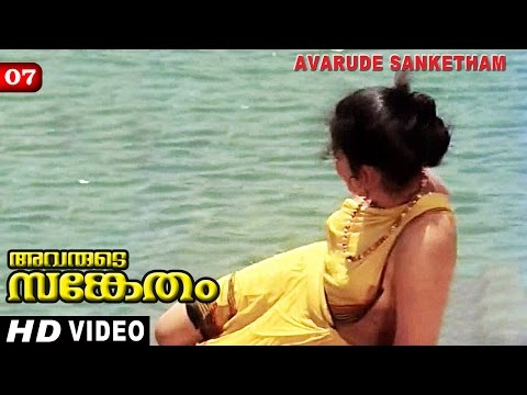 Avarude Sanketham Movie Clip 07 | Four friends watching girl's bath