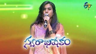 Babu O Rambabu Song - Sravana Bhargavi Performance in ETV Swarabhishekam - San Jose, USA