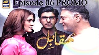 Muqabil Episode 06 Promo - ARY Digital Drama