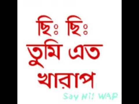 Xxx Mp4 Bangla Phone Sax রস আউট হওয়ার জন্য এই ফোন কল ই যথেষ্ট Bd ২০১৭ 3gp Sex