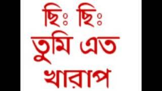 bangla phone sax     রস   আউট হওয়ার জন্য এই ফোন কল ই যথেষ্ট bd ২০১৭