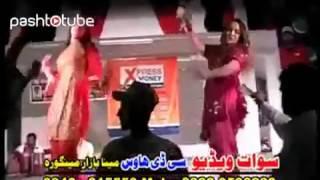 Sexy Nadia Gul and Neelam Gul Dance Album Dowa Gulona pashto song 2013 Singer Sitara Younas Part 5