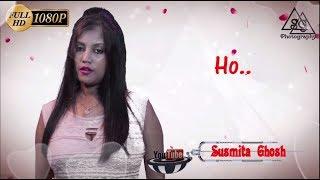 'Tere Bin Nahi Laage (Female cover)HD1080p' FULL SONG with LYRICS   Susmita Ghosh   Ek Paheli Leela