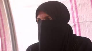 """أمهات في تنظيم  """"الدولة الإسلامية"""""""