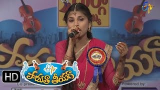 Sri Rama Lera O Rama Song - Akhila  Performance in ETV Padutha Theeyaga - 21st March 2015