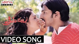 Nuvvu Choose Full Video Song - Premikulu Video Songs - Yuvaraj ,Kamna Jetmalani