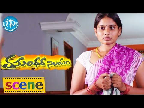 Xxx Mp4 Vasundhara Nilayam Movie Scenes Krishneswara Rao Telugu 3gp Sex