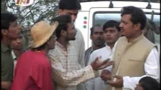 Fir Se Aagayil Chunav a Hamar- Bhojpuri Hit Comedy Song