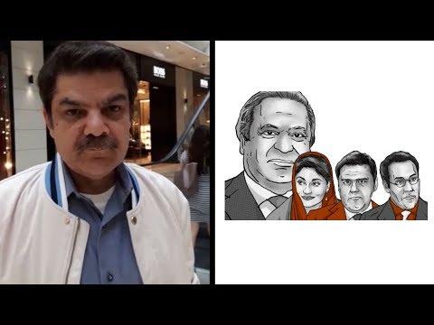 Panama case ka kya Faisla aye ga? Mubasher Lucman's predication