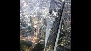 Shanghai Tower - World