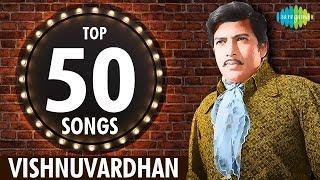 Top 50 Songs of Dr. Vishnuvardhan   P.B. Sreenivas   One Stop Jukebox   Kannada   Original HD Songs