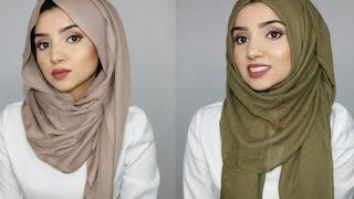 HIJAB TUTORIAL | GET THE LOOK: Rumena Rahman & Ruba Zai (hijabhills)