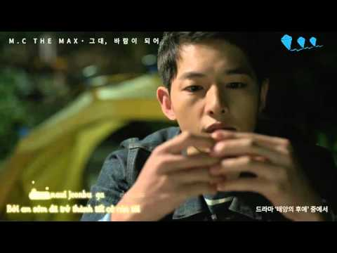 [Vietsub+Kara] M.C The Max - Wind Beneath Your Wings (Descendants of the Sun OST Part 9)