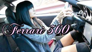 フェラーリ 360 (6MT) で箱根をドライブ!( ^ ^ )/