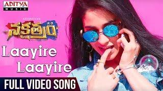 Laayire Laayire Full Video Song | Nakshatram Video Songs | Sundeep Kishan, Regina, Krishnavamsi
