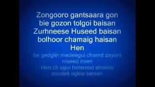 Shaggy Chamaig l gene Feat. Ideree SaiXna (Lyrics)