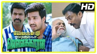 Velainu Vandhutta Vellaikaaran Movie | Robo Sankar meets with an accident | Vishnu Vishal | Nikki
