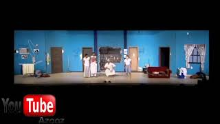 مسرحية طارق العلي
