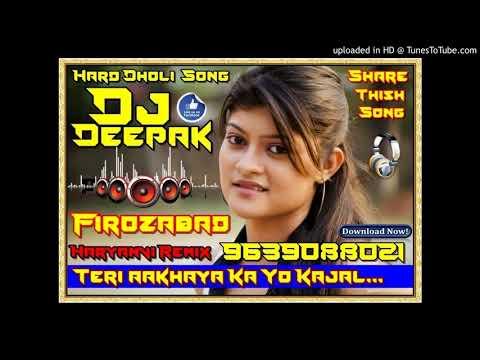 Xxx Mp4 Teri Aakhaya Ka Yo Kajal Remix Song Dj Deepak 6376696511 Jhajharpur Mp3 File Neeche Description Me H 3gp Sex