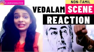 Non-Tamil reacts to Vedalam Mass Movie Hospital Scene | Reaction(Requested) Thala Ajith Kumar