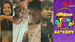 Fun Bucket   44th Copy   Funny Videos   by Harsha Annavarapu   #TeluguComedyWebSeries
