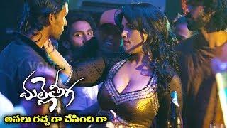 Malle Teega Latest Movie Video Song - Dil Dena - Shweta Menon, Biju Menon