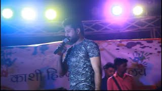 Ritesh Pandey Live Stage Show - जा ऐ चन्दा ले आवा खबरिया - Ja Ae Chanda - Live Show 2018