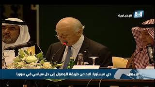 دي ميستورا: لابد من طريقة للوصول إلى حل سياسي في سوريا