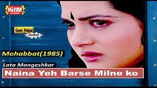 Naina Yeh Barse Milne ko Tarse ((Heera Jhankar)) Mohabbat(1985))_with GEET MAHAL