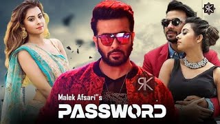 পোরামন ২ full movie download যেভাবে করবেন ১০০%