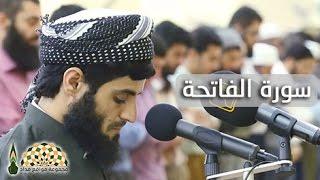 سورة الفاتحة بصوت القارئ رعد محمد الكردي