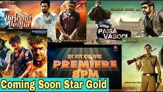 New Promo Out on Star Gold TV channel   5 New South hindi dubbed upcoming movies list
