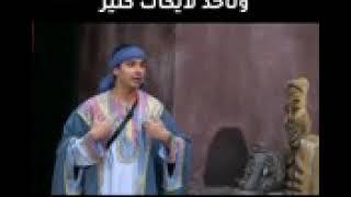 الناس الا بتكتب اى حاجه وتبقى حلوه    #مسرح مصر