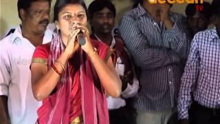 Rama rama uyalo bathukkamma song Telu vijaya song deccantv