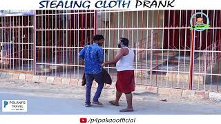 STEALING CLOTH PRANK  By Nadir Ali  Ahmed in  P4 Pakao  2017 uploaded on 14-11-2017 239345 views